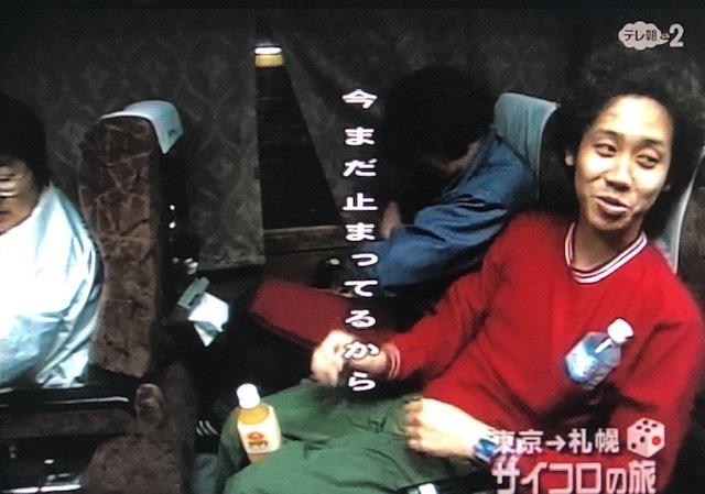 水曜どうでしょう サイコロ6で、よさこい号のワンシーン この画像の左のおじさんって、「うるさいなぁ」的な意味で後ろを振り返ったのでしょうか? http://imepic.jp/20210503/458040
