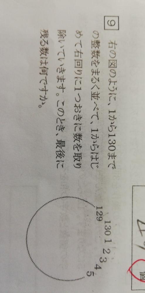 中学受験 算数 規則性の求め方が分かりません。もはや何を聞いているかが分かりません。助けてください!