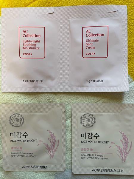 韓国のアイシャドウを買ったらこの試供品がついてきたのですが、何ですか?