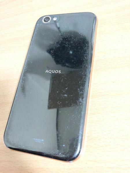 スマートフォンの事なのですが、この裏の汚れ?みたいなのが落ちなくて困っています。どうしてこうなったのかは不明です。 見やすくするため少し加工しています。
