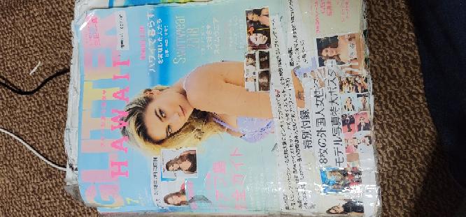 GLITTER2018年7月号を自分好みにオリジナルカスタマイズしました。世界に一つだけの雑誌どう思いますか?? 感想ください。