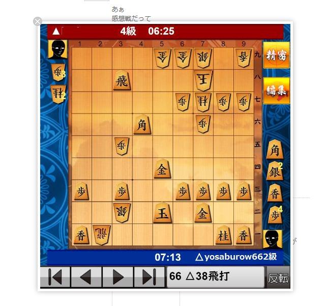 ヤフーの掲示板で将棋ウォーズの局面(盤面は反転)を貼り付けて何手詰みでしょうか? と書き込みをしていたので、詰まないとかいたところ、詰むと言い張ります。実際、即詰みはありません▲5八合でいわゆるゼット状態です。 これを詰むと主張してるのがいますがどう扱ったらよいでしょうか?
