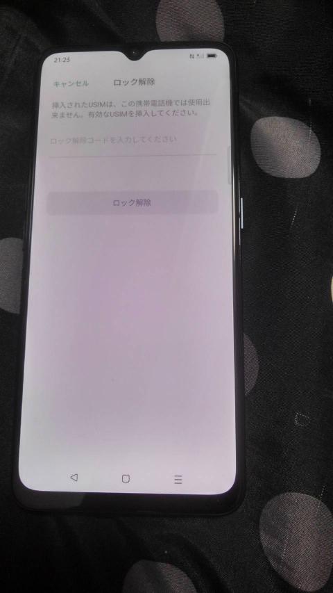 UQ mobileと契約しているのですが、HUAWEI P10 Liteからoppo reno3 aに機種変しようとしたところ、simカードを差し替えたらこのような画面が出てき、ギガを使えませんでした。 oppo reno3 aはヤフオク経由でジャングルジャングルというショップでy モバイル版のsimフリー済みのものを購入しました。 特にコードなどは記載されておらず、どうしたら良いか分かりません。