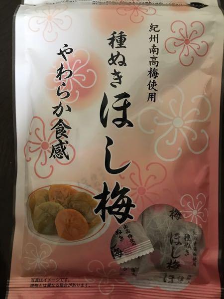 先日この商品をお土産に貰いましたこの干し梅が美味しすぎるんですけど、これに似た手軽に買える商品ありませんか?