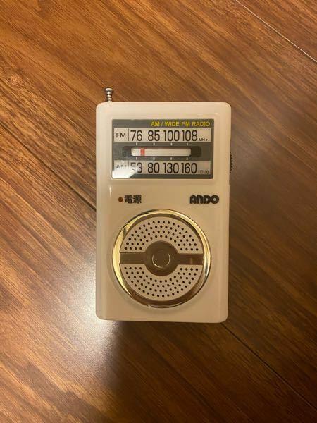 下の画像のようなラジオをメリカリで発送したいのですが、どのように発送すれば良いのでしょうか?? 先に調べておかなくてすみません 暑さ2,4センチ 一キロあるかないかだと思います