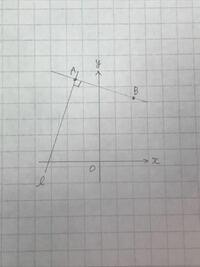 直線ABの傾きが-1/3のとき、直線ABに垂直な直線lの傾きが3になる理由を教えてください。 よろしくお願いします。