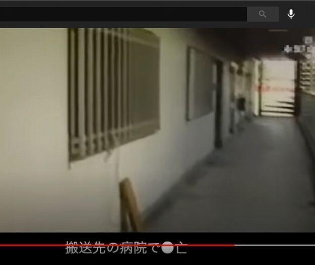 刺殺された故永野一男会長の大阪の自宅マンションは、現在はどのようになっているのでしょうか。 すでに立替になっているのでしょうか。 それとも大規模リフォームを行って、現存しているのでしょうか。 いかがでしょうか。 ・ ・ 【詐欺集団】豊田商事会長刺◯事件【放送事故】 ・ https://www.youtube.com/watch?v=UOmAJ60G4lo
