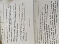 英語で問題3が分かりません 教えてください