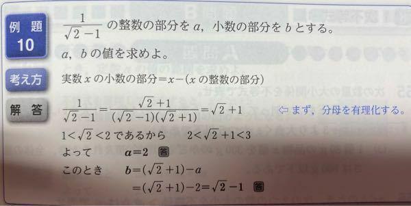 この問題がなぜこのような不等号になるのか教えてください。