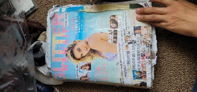 知恵袋を使っている皆さん、この雑誌はどう思いますか?? 見た目の感想お待ちしております。