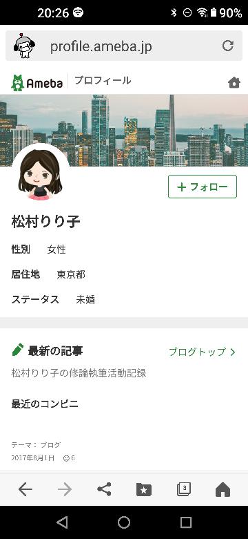 松村りりこさんのりりこの名前の由来とは、何ですか。