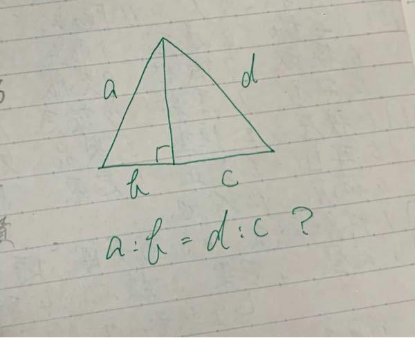 中学か高1くらいの数学で習った記憶があるんですけどこんな法則ありましたよね??