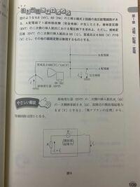 一線地絡故障の計算について質問です。 A配電線で一線地絡故障が生じた際にはB配電線の静電容量もテブナンの等価回路に含めると思うのですが、この回答の等価回路では静電容量が含まれていないはなぜなのでしょうか?  よろしくおねがいします。