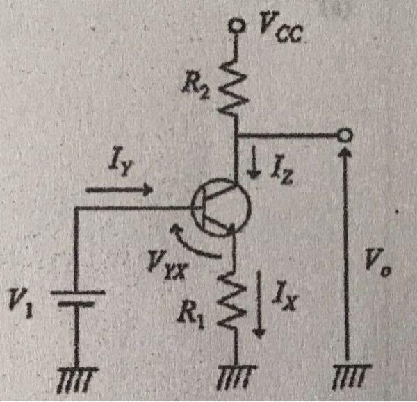 この回路の増幅率を教えてください