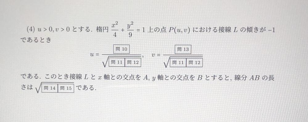 これの解き方と答えを教えて頂きたいです。
