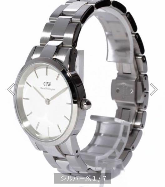 20代〜30代半ばあたりの女性の方教えて下さい!今DWの時計どれ買うか凄く悩んでます!人気なのとか付けてて魅力的なのはどの色ですか?? 昨日DWの店舗行ったら東京はシルバー、地方?はブラックやブ...