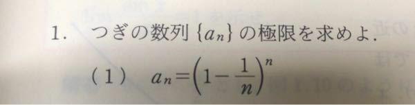 数学の質問です 解き方を教えてくれると幸いです よろしくお願いします