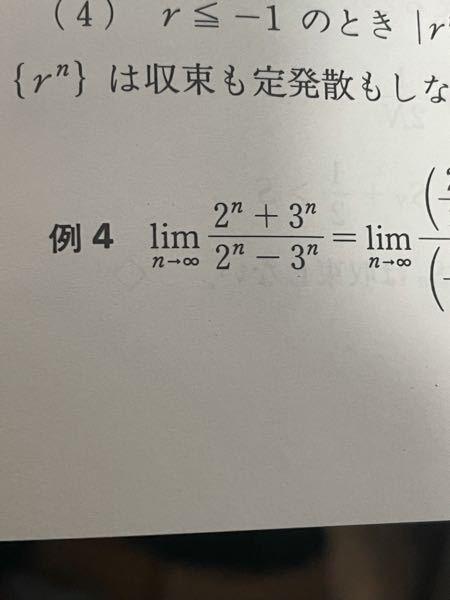 この数式はパソコン上でどのように表すのですか?