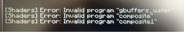 Minecraft Java版でkudaシェーダーを入れたのですが、画面が真っ黒になってしまいます optifineは1.16.5のG7 シェーダーはkuda shaders v6.1 levacy というものです 写真のようなエラーが出てきます 解決策を教えてください