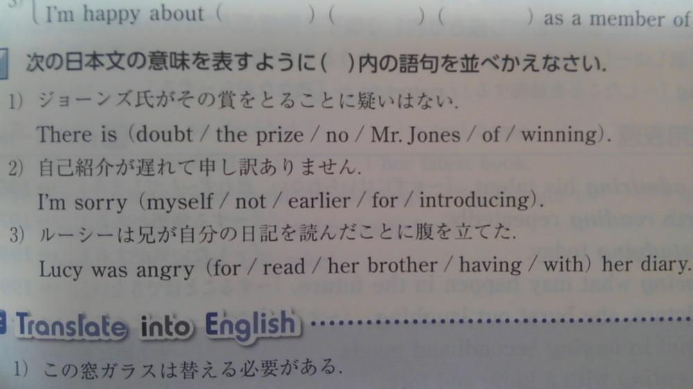 次の英文の並べ替えをお願いします