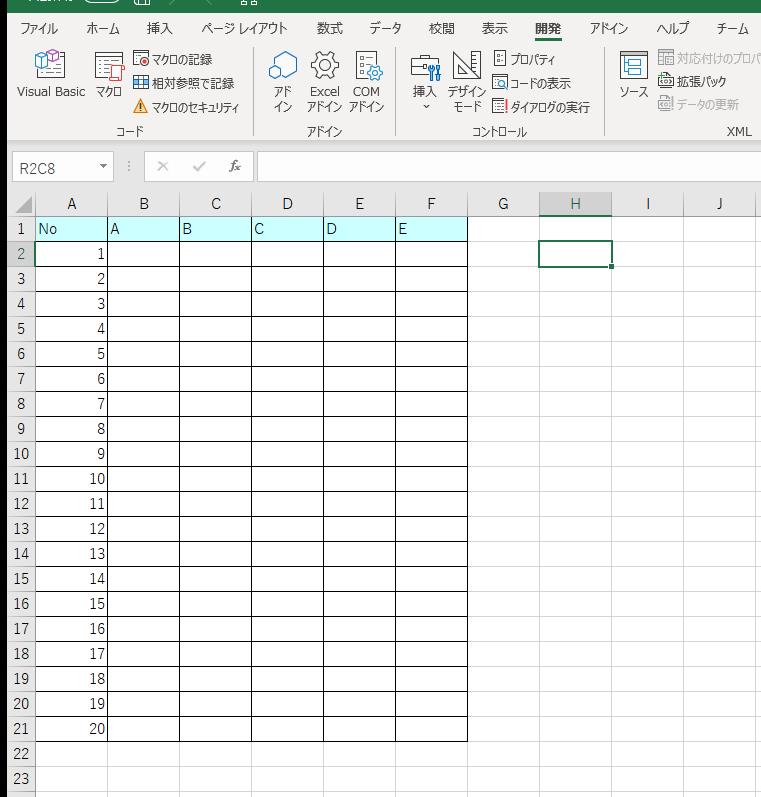 ExcelVBAでボタンを押すとこれを自動的に作成できるようにしたのですが、 どうすればいいですか? (H2を選択している状態でボタンを押せばH2に作表されるようにしたいです)