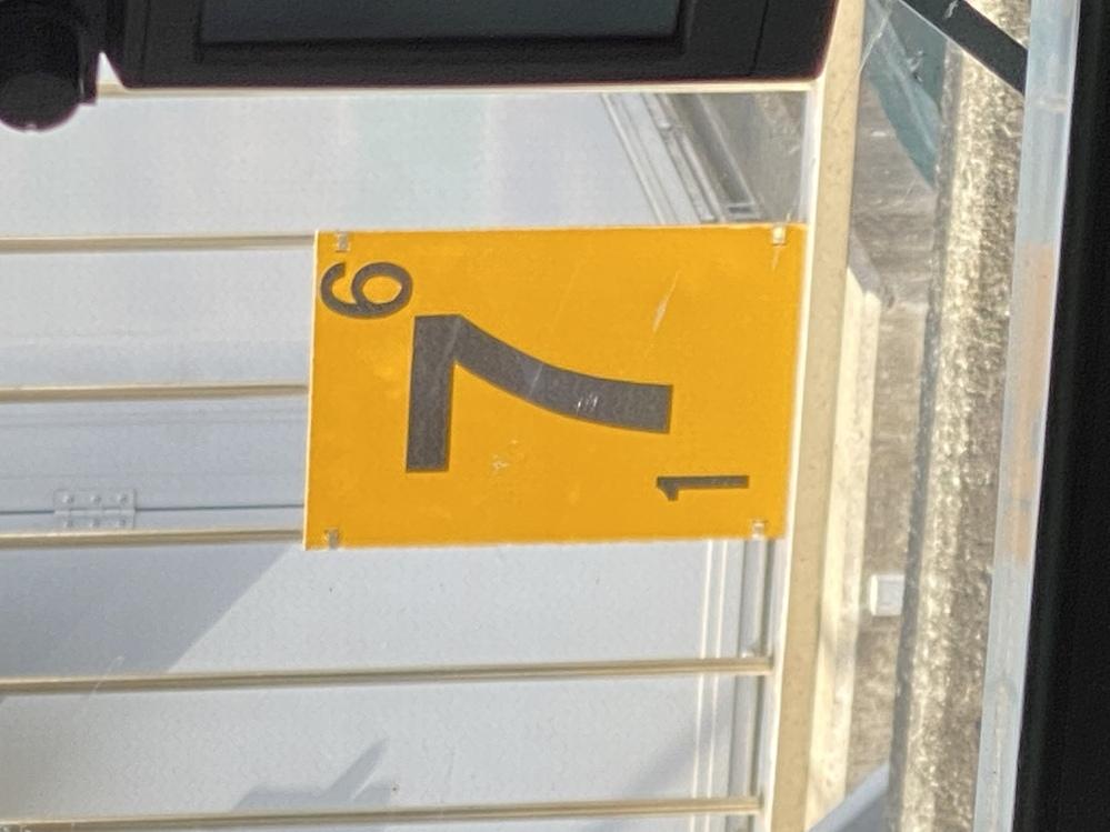 この画像の標識はどういった意味を表していますか? 小田急の江ノ島線にかけられていてるのですが、どの標識もまるで乱数のような数字が並んでいます。そして運転を観察してもその数字と対応したリアクションをしている様子がありません。もう気になって仕方ないです。誰かお詳しい方解説をお願い致します。