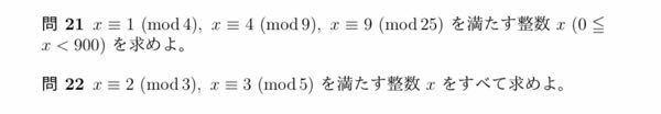 高校数学です。 この2題の解き方を解答を教えてください。 よろしくお願いします。