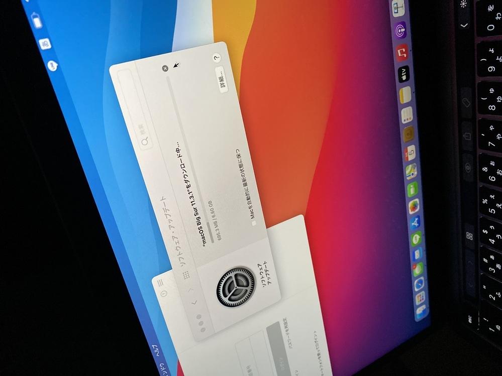 MacBook ProのパソコンのOSアップデートをしている最中ですが、長すぎて中断したいのですが、バツ押して中断しても問題はないのでしょうか? 至急教えたください!! この写真のバツのとこをおしても問題ないのでしょうか??