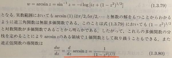 赤部分の次の式の証明をお願いします。 zは複素数です。