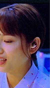 ドラマ 着飾る恋には理由があって 第3話 で、丸山隆平さんと川口春奈さんがzoomでお悩み相談している時に、 川口春奈さんが着用していたワイヤレスイヤホンがどこの商品かわかる方教えてください