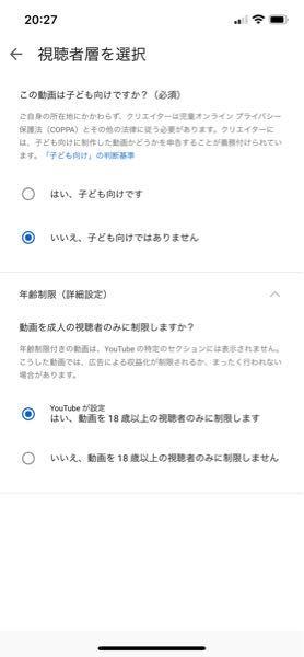 YouTubeでshortsの動画を投稿しようとすると、YouTubeに数秒で自動的に年齢制限を付けられるのですが、原因はタイトルでしょうか? ちなみにタイトルは「こんなんどうすればいいん…」...