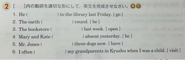 英語です。お恥ずかしながら分からないので教えて欲しいです。
