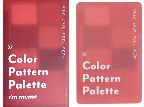 i'm meme(アイムミミ)という韓国コスメブランドのColor Pattern Paletteというアイシャドウを近所の薬局で購入したのですが、YouTubeや画像検索で見たパッケージと私が買ったパッケージが違います。ネットで見た方( 画像右)は、説明が韓国語、パッケージにi'm memeと書かれていないです。私が買った方(画像左)は、説明が日本語(日本語シールが上から貼られている)、パッケージにi'm memeと書かれています。私がアイシャドウを買った店は、全国的展開していないですが、店舗は沢山あり、偽物を売るような店では無いと思ったので、ここでアイシャドウを買いました。どちらが本物でしょうか?それとも、どちらも本物で左が日本ver、右が韓国verとかですかね?ちなみに、左はアップで撮ったので角が尖っていますが、形はどちらも同じです。 (画像の左が私が買ったアイシャドウ、右がネットで見たアイシャドウのパッケージです。)