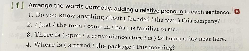 英語表現Iの関係代名詞の単元です。 [1]の3の問題でわからないところがあります。 答えは 「There is (a convenience store which is open) 24 hours a day near here.」となるのですが、「which is open 」の「is」がなぜ必要になるのか分かりません。 受動態の形でもないのでisの存在意義が分からずにもやもやしてます。 教