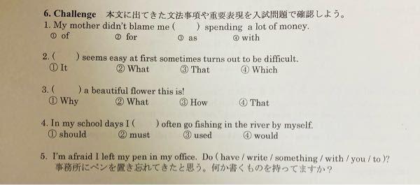 英語の大学入試の問題です。どなたかお願いしますorz