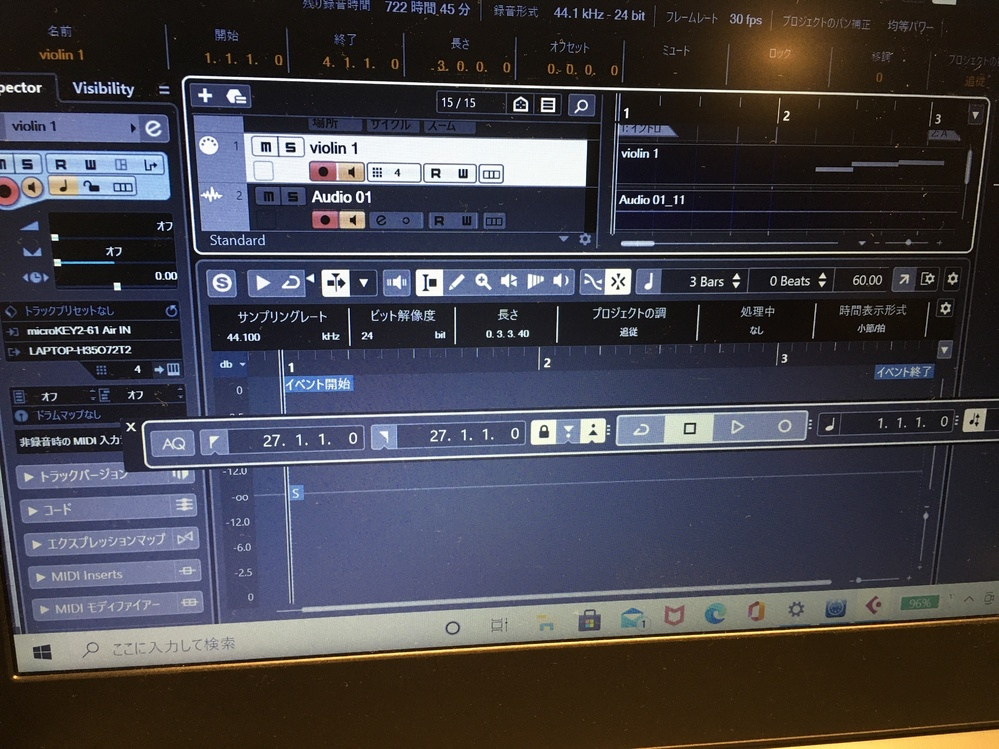 DTMでストリングスの伴奏を作りたいです。 オーボエ吹きで、DTMの超初心者です。 ガブリエルのオーボエをストリングスの伴奏で吹いてみたいと思い、 作り始めましたが、うまくできません。 cubase 11を使っています。 音源はiPadのアプリのthumbjamを使いたいです。 wi-fi を使い、rtpMIDIでつないでいます。 USBでインターフェイスにつないだりもしてます。 どちらが正解なのかわかってません。 インターフェイスはSteinbarg UR12 です。 PCはWindowsです。 キーボードはKORG のmicro key airで、Bluetooth で接続しています。 上の様にやってみたのですが、midi録音はできますが、 オーディオ録音ができません。 (写真の通りなのです。。。) 一度あきらめて内蔵音源のHALion sonic SE で作り始めました。でも、 やっぱりthumbjamの音の伴奏で吹いてみたいなと思ってしまいます。 どうやったらthumbjamの音源でオーディオで録音できるのか、どなたか教えて頂けたらと思います。 それともう一つ、音はインターフェイスにつないだイヤフォンからは聞こえません。iPadから聞こえてくる時もあって、訳がわからなくなります。 合わせて教えて頂けたらありがたいです。 よろしくお願いいたします。