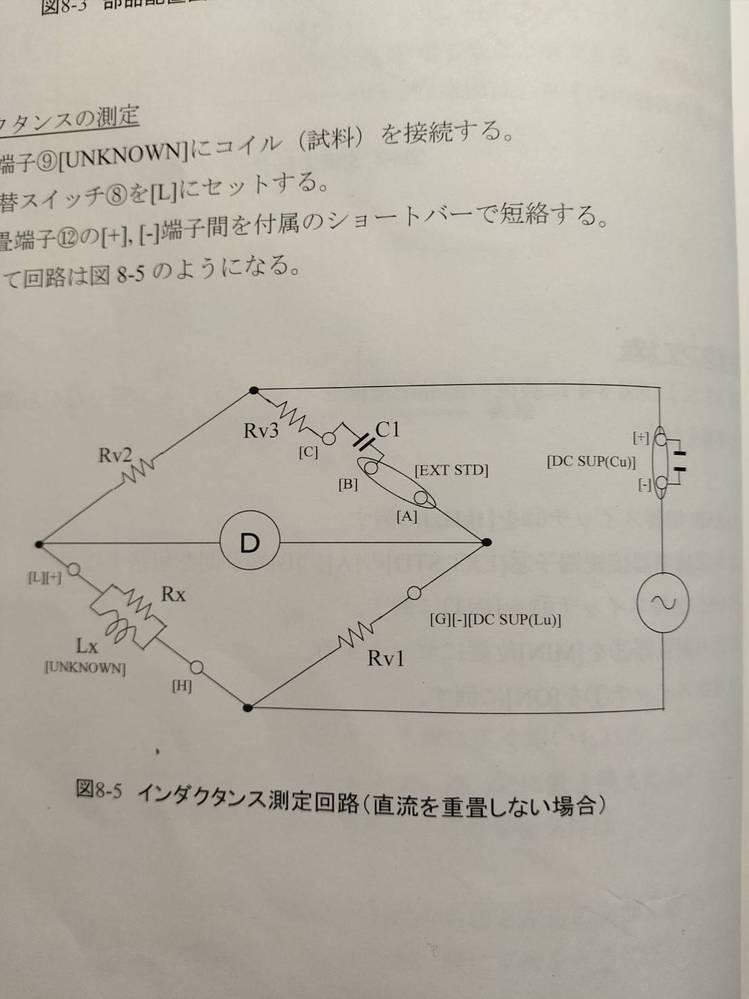この回路のLx Rxを求める文字式の誘導がどうしてもわからないです どなたか教えて頂けないでしょうか?