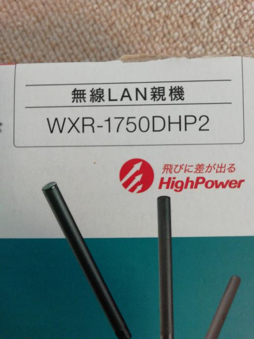 下の写真の wi-fi ルーターを再起動させる方法は単純にAC アダプターを抜き差ししてあげればいいですか?