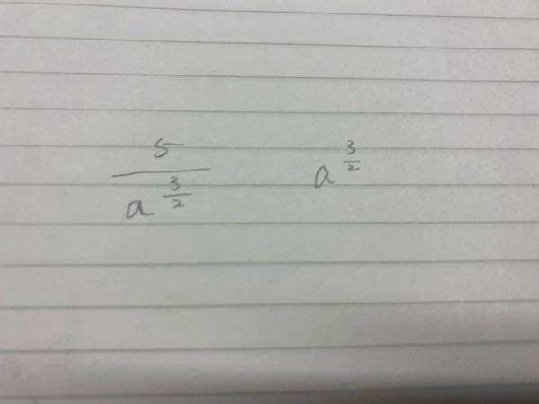 【至急】Wordについて質問です。 例えば、このような数式はどのように打てば良いでしょうか? 挿入→数式→上付き文字までは分かるのですが、上付き文字の所にこの写真のような分数が見当たらないので困っています。 左のように、分母に上付き文字の分数を挿入したいです。 また、右のように指数の分数を挿入したいです。 わかる方いらっしゃいましたら、お願いします。
