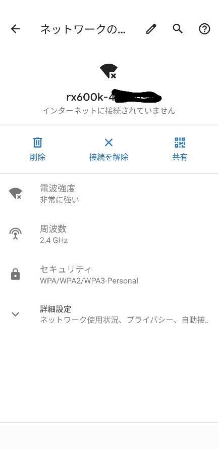 NTT西日本 フレッツ光について質問します 先日開通工事の業者の方が来て工事をして頂いたのですが、 下の画像のようにインターネット接続がないと 表示されてしまいます。 インターネットの初期設定をしていないためかと思い、 NTTの設定ガイドに書いている初期設定を開く 192.168.1.1に繋ぎましたが、ユーザー名とパスワードを入力してくださいと書かれており、 この画面から進むことができずに途...