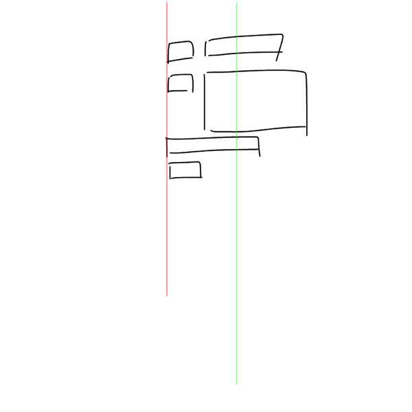 HTMLについてです。 表示されるものを中央に寄せたいのですが、画像のように1番上の行にある要素の左端を基準として、それ以下の要素をその基準に合わせるような中央寄せの書き方を教えてほしいです。 ...