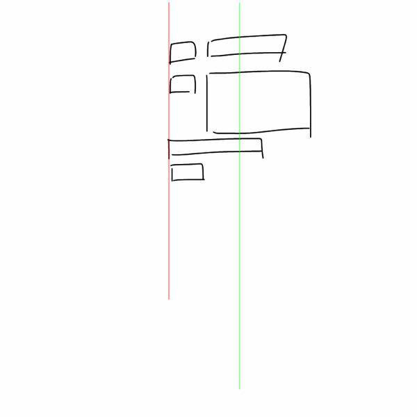 HTMLについてです。 表示されるものを中央に寄せたいのですが、画像のように1番上の行にある要素の左端を基準として、それ以下の要素をその基準に合わせるような中央寄せの書き方を教えてほしいです。 実際の中央は緑線くらいです。 divタグにあるかなと思い調べ、absmiddleとかかなと思いましたが出来ず。。 よろしくお願いいたします