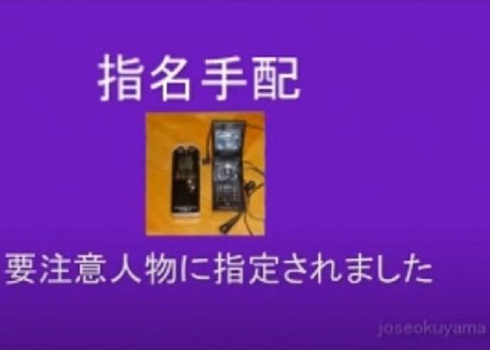 携帯電話の電話番号で興信所などを使えば、登録者の名前等が分かるのでしょうか。 ・ いかがでしょうか。 ・ ・ ■ (NG集)ホセは詐欺業界から指名手配されてます (笑) ・ https://www.youtube.com/watch?v=XyqRZq4syvw