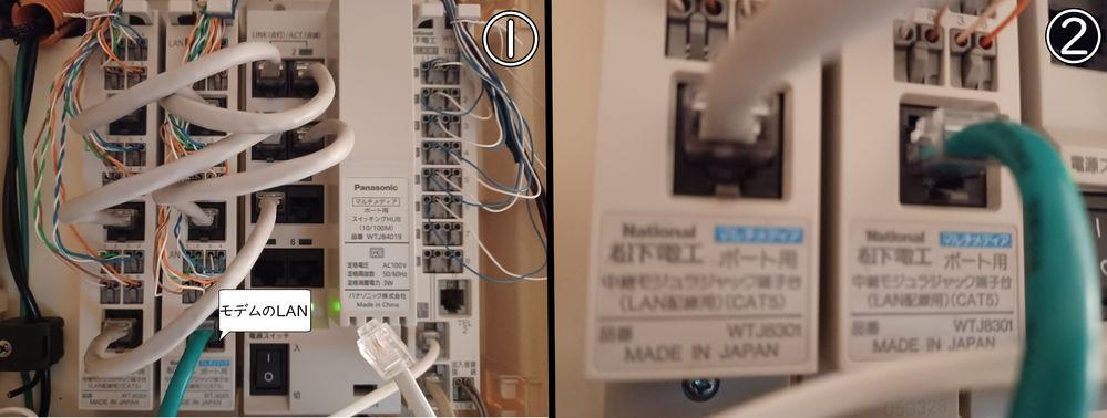 """我が家のマルチメディアポートをギガ通信に対応させたいです。 現在、我が家は以下の環境となっています。 ・10/100MのスイッチングHUB ・CAT5の中継モジュラジャック端子台(LAN配線用) ・フレッツ光回線および、1Gプラン 経緯を説明しますと、我が家の回線速度改善を見込んで、プロバイダを1G(IPv6)契約にしました。 しかし、更新後も速度の改善は大して見込めず、マルチメディアポートを開けてみると上記に記載した通りの内容設備でした。 そこで私は下記の内容のとおりに繋ぎ方を変更してみました。 以前:モデム>スイッチングHUB>端子台>中継先端子からルーター>PC 現在:モデム>端子台>中継先端子からルーター>PC 結果、モデムから直接繋いだ端子台に対応している1か所のみからしかインターネットは使用できなくなりましたが、回線速度は上下300Mbps程度は出るようになりました。 ※何故CAT5の端子台を中継しているのに100M以上出たのか不明だが しかし、ここで問題が発生しました。 夜間だと回線が著しく悪化するのです。 もちろん、時間帯によって回線の込み具合に影響が発生する事は理解しております。 問題なのは、これがすべて時間帯の影響だけなのか、""""モデム>端子台>中継先端子からルーター>PC""""という私のつなぎ方に問題があるのかが不明な所です。 私からの質問をまとめるとこのような感じです。 ①夜間に回線が遅くなる原因は時間帯だけか否か ②繋ぎ方に問題がある場合、以前の繋ぎ方(HUBを介すやり方)でなければいけないのか ③以前の繋ぎ方のまま改善する場合、スイッチングHUBと中継端子台どちらもギガ対応している機器に買い替える必要があるのか 以上となります。 よろしくお願いいたします。"""
