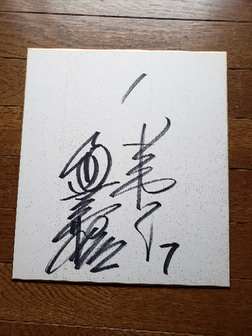 阪神ファンの方、1番打者赤星、近本も良いですが昭和の核弾頭、真弓明信がやっぱり最高だと思いませんか?