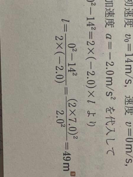 数学の計算でこのLの式がどうやって計算されているのかよくわかりません。自分だと全部展開してめんどくさいやり方しか思いつかないのですが、なぜこのように二乗でくくれるのでしょうか?