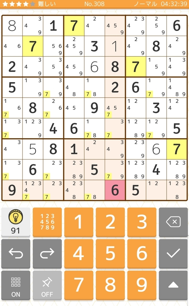 ナンプレde懸賞 ノーマルNo308が解けません。 この問題の理詰めの解き方わかる方教えてください。