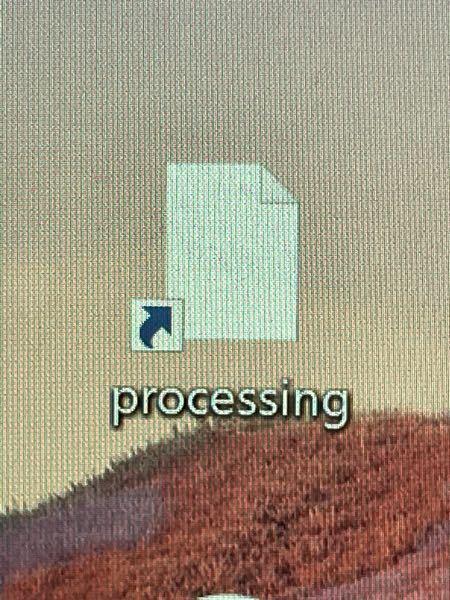 processingの名前変更したらこうなったんですけど元に戻す方法はありますか?? 元々はアプリアイコンみたいなのでした
