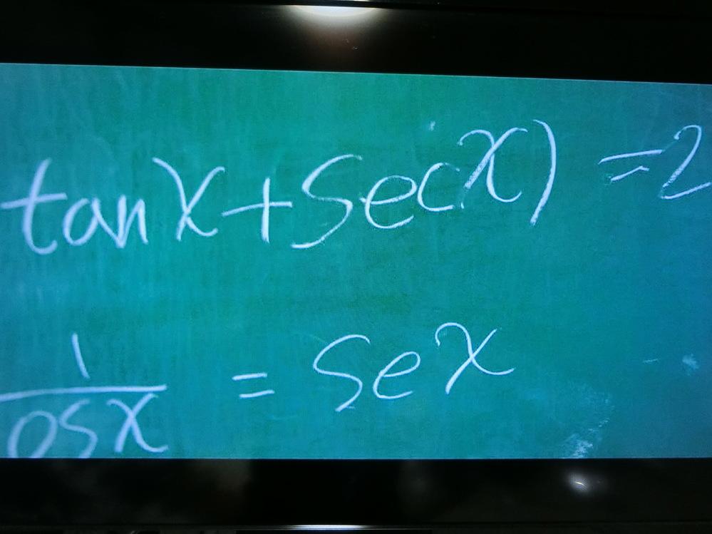 Be With You 〜いま、会いにゆきます 黒板に書いた数式について下ネタ? 2日にBSで放送した、韓国版映画を見ました。 スアが授業で黒板に数式を書いていたら、答えがSexで?男子生徒らがニヤニヤ笑いだしましたが、あれはたまたまそのアルファベットの並びだったんですか? それとも似たような字で、そう見えてしまって笑ってるんですか? 数学はさっぱりなのでよくわかりませんでしたが、とにかくあ...