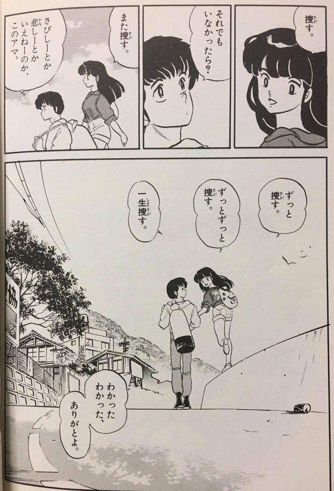 これはなんという漫画ですか?